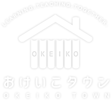 LEARNING.TEACHING.TOGETHER. おけいこタウン OKEIKO TOWN